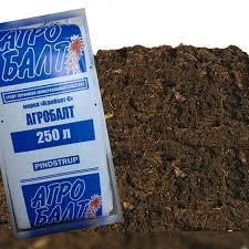 Торф Агробалт-С субстрат